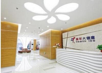 哈尔滨美年大健康体检中心(新世界百货分院)