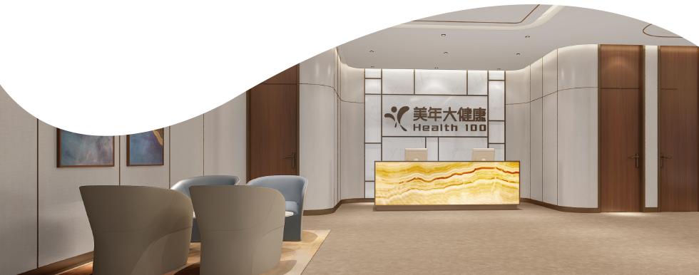 合肥美年大健康体检中心(艾诺庐阳分院)