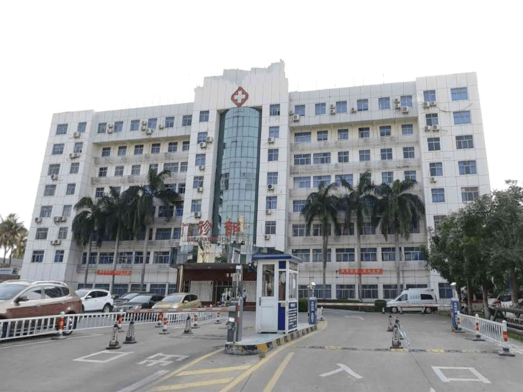 解放军联勤保障第九二八医院